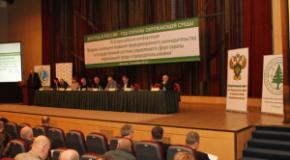 В Ташкенте прошла конференция по охране окружающей среды