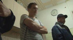 В Москве задержаны создатели мобильных телефонов со шпионской программой