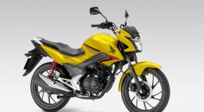 Honda представила новейший CB125F
