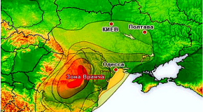 Землетрясение в румынских горах