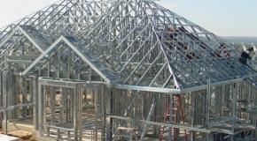 III национальная конференция участников рынка стального строительства