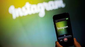Instagram начал верификацию аккаунтов пользователей