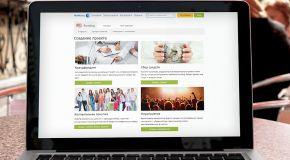 WebMoney запустила новый сервис Funding