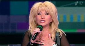 Ирина Аллегрова: «Я сходила замуж четыре раза»