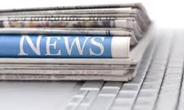 Чем удивят читателя «Вести»