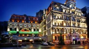 Комфортабельный конференц-сервис в Киеве