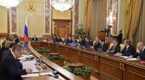 Правительство России продлило поддержку научных исследований