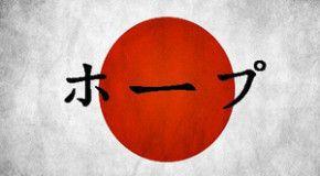 Экономика Японии выходит из рецессии