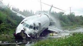 Катастрофа самолета во Франции