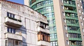 Сколько осталось жить московским «хрущобам»