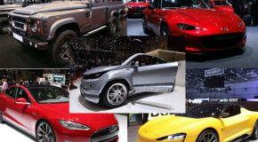 Топ 5 женских автомобилей по версии Женевского автосалона 2015