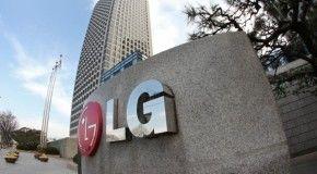 В конце апреля LG представит флагманский смартфон