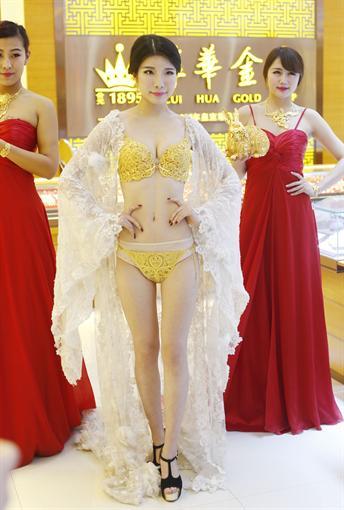 В Китае создали золотое женское нижнее белье 2dd179a27c5