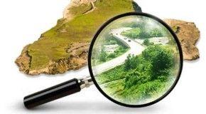 Коммерческой организации не удалось понизить налог за земельные участки