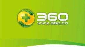 Пользователи Qihoo 360 выбирают функции для новой версии