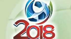 Чемпионат мира по футболу 2018: нюансы подготовки