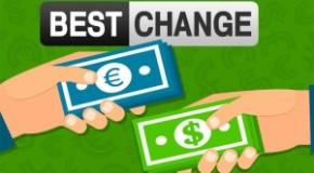 «Bestchange» — производите обмен выгодно