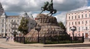 Тур по городу Киев: преимущества сервиса